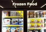 Heat Seal Strength Test of Frozen Food Package