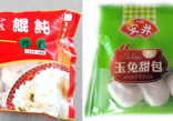Testing Solution to the Low Temperature Resistance of Flexible Packaging