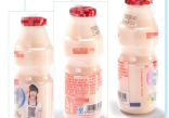 How to solve the delamination of cap cover of Lactobacillus Beverage?