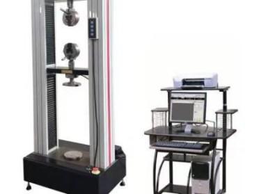 Computerized Electronic Universal Testing Machine LTDW-10J