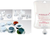 Measure the puncture resistance of the rubber closure of multi-layer co-extruded infusion bag
