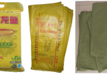 How to reduce breakage ratio of woven bags?