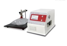 Intelligent Sealing Instrument MFY-06S