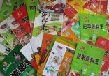 How to the adhesion fastness of printing ink on the surface of packaging bag?