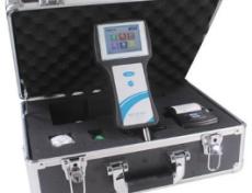 Headspace Gas Analyzer LTDK-190